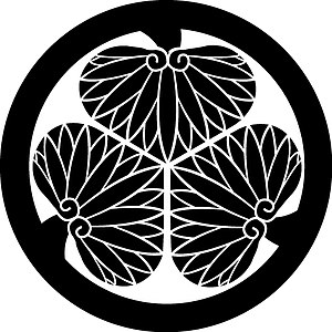 Yūki Hideyasu - Emblem (mon) of the Matsudaira clan