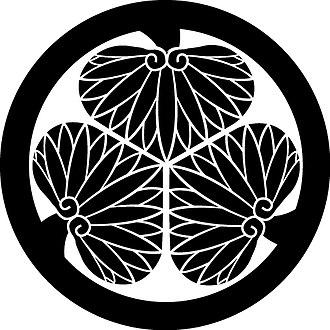 Nishio Domain - Image: Mitsubaaoi
