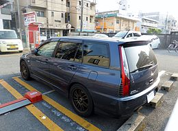 Mitsubishi Lancer Evolution Wagon GT rear.jpg