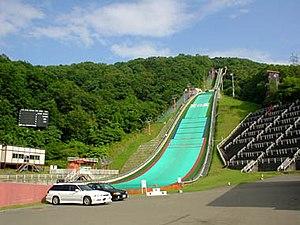 Miyanomori Ski Jump Stadium - Image: Miyanomoriskijump