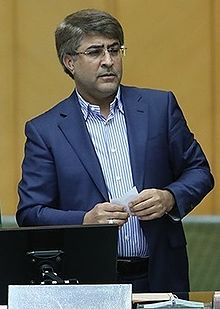 Mohammad Ali Vakili at the Iranian Parliament.jpg