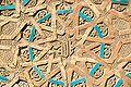 Momine Fragment.jpg