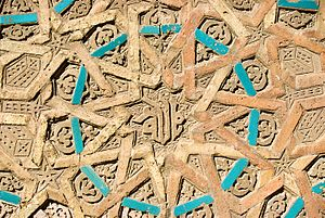 Azerbaijani art - Ornament on Momine Khatun Mausoleum in Nakhchivan, the 12th century
