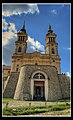 Monastery Maria Radna frontal view - panoramio.jpg