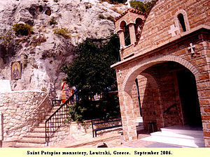 Saint Patapios - Monastery of Saint Patapios, Loutraki, Greece, September 2006