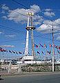Mongol Ard Air Squadron Monument.JPG