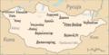 Mongolia map mk.png