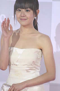 Moon Geun-young South Korean actress