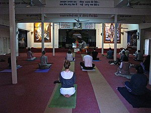 Morning Yoga class at Parmarth Niketan, Muni K...