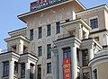 Moscow, B. Gnezdnikovskiy lane, 3-5, str.2 - Respect House (2014) by shakko 03.jpg