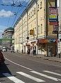 Moscow, Maroseyka 9,11,13 01.JPG