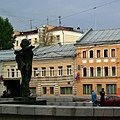 Moscow, Strastnoy Boulevard and Petrovka 34.jpg