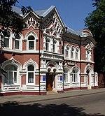Moscow, Bolshoy Rogozhsky 17.jpg