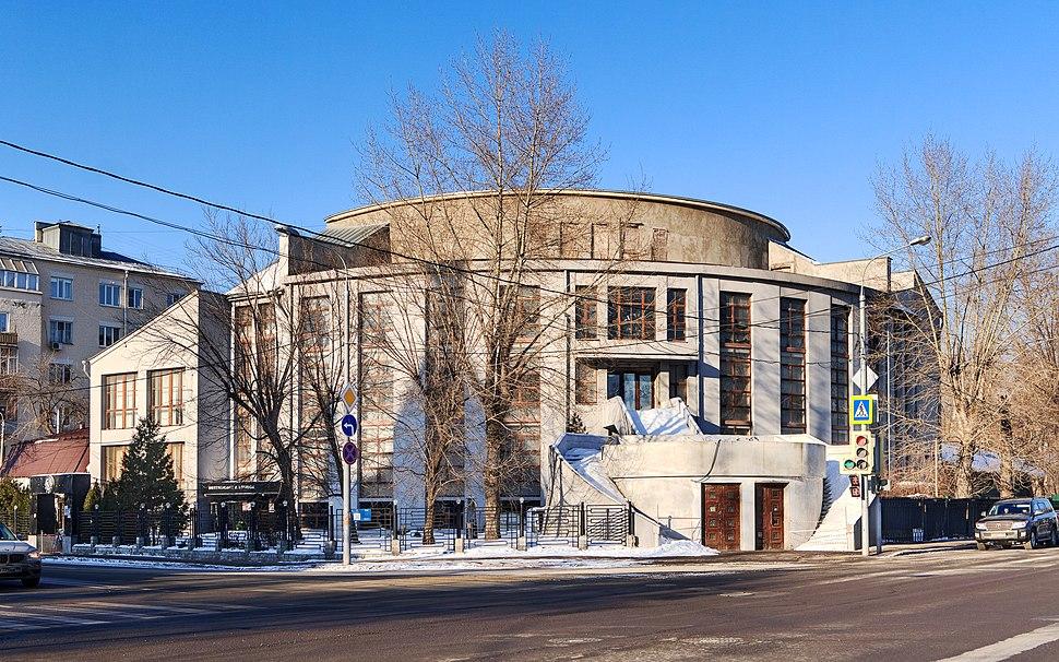 Moscow ClubKauchuk h42b
