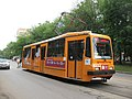 Moscow tram LM-99AE 3032 - panoramio.jpg