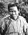 Mother face detail, from- Natives, Formosa by John Thomson Wellcome L0056417 (cropped).jpg