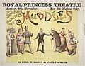 Muddles - Weir Collection.jpg