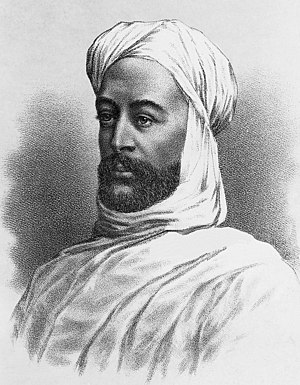Siege of Khartoum - Muhammad Ahmad, the self-proclaimed Mahdi.