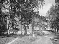 Municipal Album 1.086a Kanatchikova.jpg