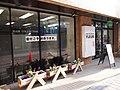 Musashi-Kosugi Hosei Doori Shopping street - panoramio (22).jpg