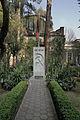 Museo Casa de León Trotsky.jpg