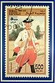 Musketeer – Stamp Somali Republic 1997.jpg