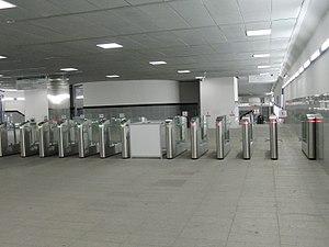 Myakinino (Moscow Metro) - Image: Myakinino (Мякинино) (5017700675)