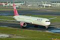 N845MH Boeing 767-432 ER Delta Airlines (12824054064).jpg