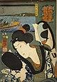 NDL-DC 1306555 Utagawa Kuniyoshi crd.jpg