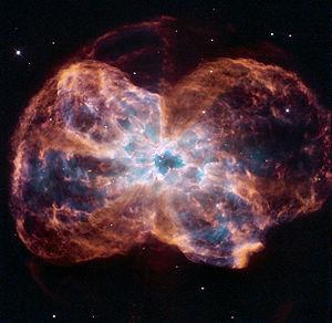 Resultado de imagen de nebulosa planetaria NGC 2440