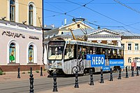 NN tram OktyabrskayaStreet 08-2016 img4.jpg