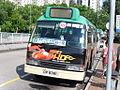 NTMinibus52A.jpg
