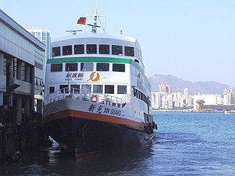 New World First Ferry - Triple decker ferry Xin Guang