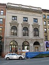 NYPL Saint Agnes Branch, Manhattan.jpg