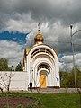 Nagornyy, Kharkov, Kharkovskaya oblast', Ukraine - panoramio (43).jpg