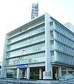 Nagoya Broadcasting Network Head Office.jpg