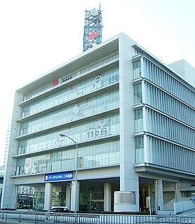 Nagoya Broadcasting Network TV station in Nagoya, Japan
