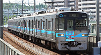 Nagoya Municipal Subway 3050 series 011.JPG