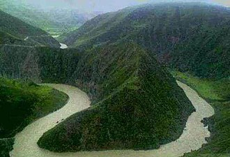 Biru County - Image: Nagshoe land 54