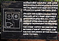Nalanda Gedige - display board.jpg
