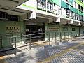 Nam Shan Estate Elderly Health Centre 201503.jpg