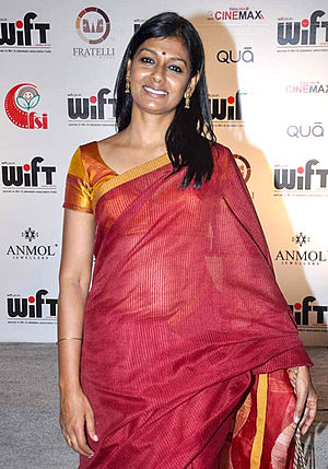 Nandita Das - Image: Nandita Das at the screening of Gattu in 2012 (01)