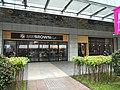 Nangang Store, Mr. Brown Café 20190601.jpg