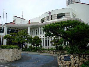 Nanjō - Nanjō city hall