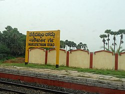 Narsipatnam Road Railway station nameboard.jpg