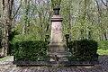 Nauen Denkmal Opfer Faschismus.jpg
