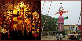 Vijayadashami - Vijayadasami reveres either Durga's or Rama's victory over evil depending on the region.