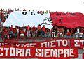 Nea Salamina Fans11.jpg