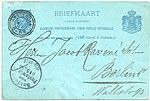Netherlands 1894-05-07 5c postal card Amsterdam-Berlin G29.jpg