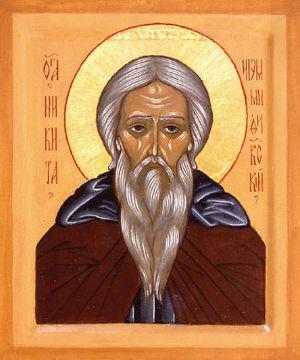 St. Nicetas of Chalcedon (ortodox icon)